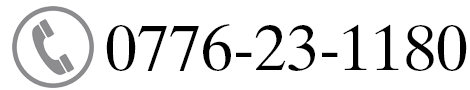 0776-23-1180